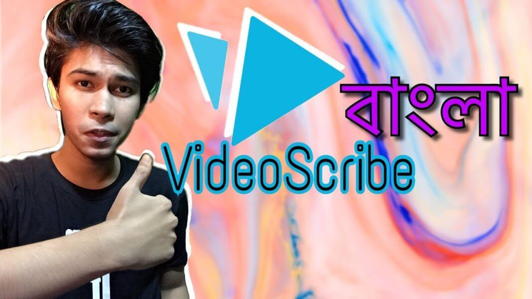 videoscribe tutorial hindi Archives ⋆ New Video Marketing